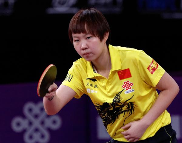 Tay vợt Zhu Yuling
